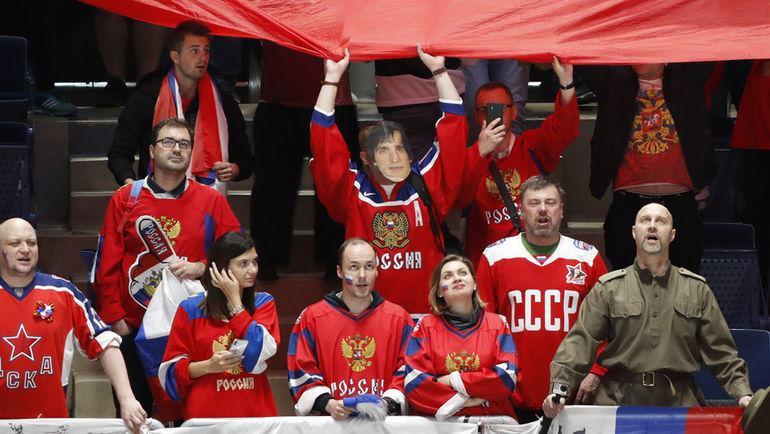 18 мая. Братислава. Латвия - Россия - 1:3. Болельщики сборной России на трибунах. Фото Reuters