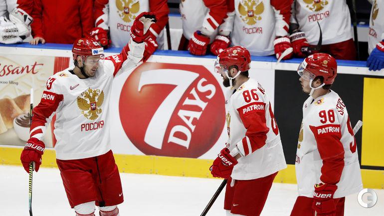 19 мая. Братислава. Россия – Швейцария – 3:0. Никита Кучеров – автор дубля в матче.