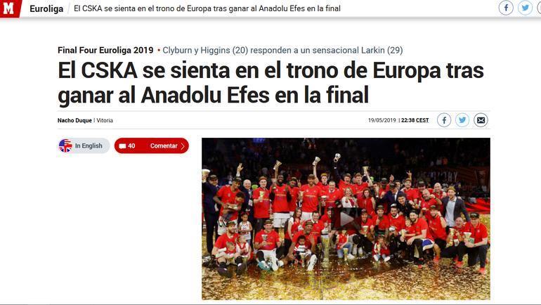 Страница испанского издания Marca после финала баскетбольной Евролиги. Фото «СЭ»