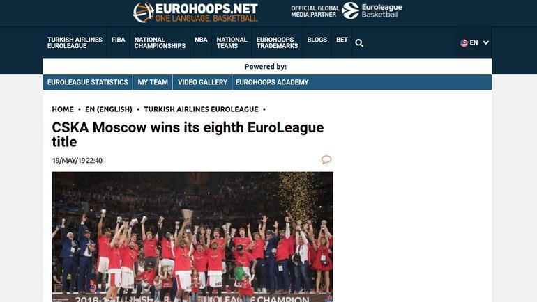 Страница Eurohoops.net после финала баскетбольной Евролиги. Фото «СЭ»