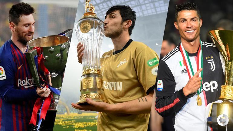 Лионель Месси, Сердар Азмун и Криштиану Роналду с чемпионскими кубками.