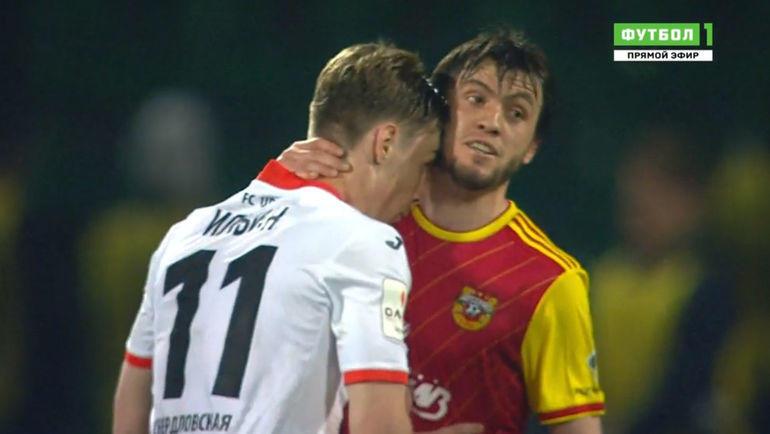 Конфликт Владимира Ильина и Резиуана Мирзова начался в конце игры.