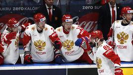 19 мая. Братислава. Швейцария - Россия - 0:3. Никита Кучеров (№86) празднует очередную шайбу в ворота соперников.