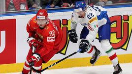 15 мая. Братислава. Россия - Италия - 10:0. Евгений Кузнецов (№92).