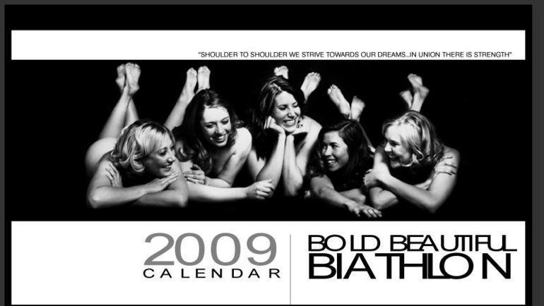 Биатлонный календарь 2009 года.