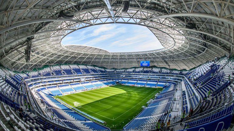 """Стадион """"Самара Арена"""". Фото AFP"""