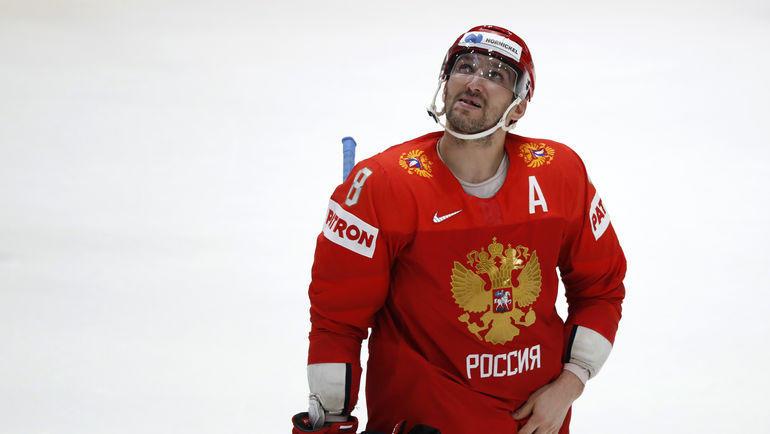 Александр Овечкин: как дойти до золота. Фото Reuters