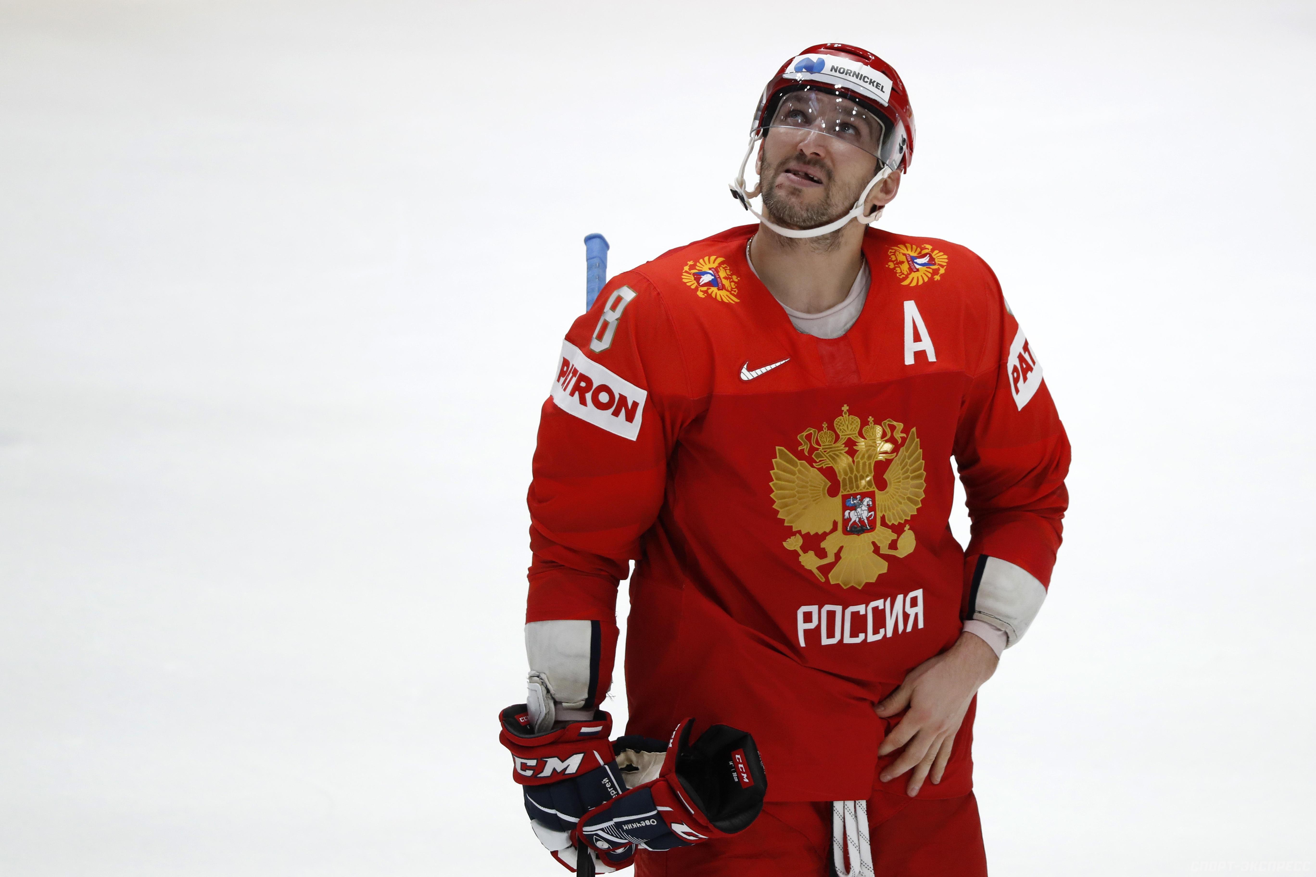 a23e5474 Чемпионат мира по хоккею 2019, с кем Россия сыграет в четвертьфинале ...