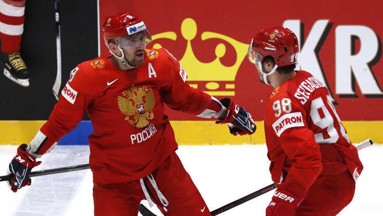 21 мая. Братислава. Швеция - Россия - 4:7. Александр Овечкин (№8) празднует гол. Фото Reuters