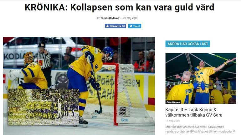 Hockeybladet.