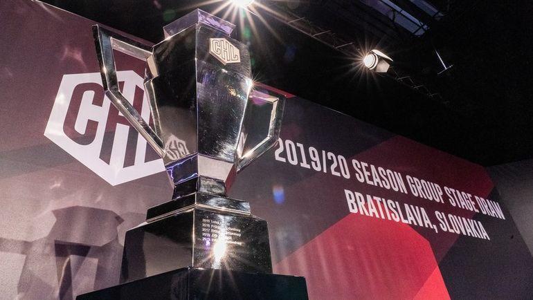Кубок хоккейной Лиги чемпионов.
