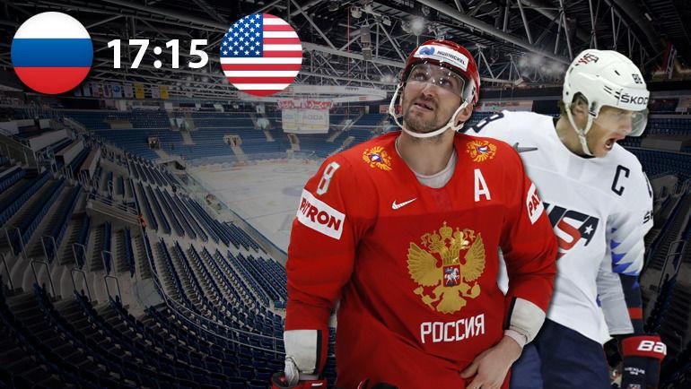 """Россия – США. Фото """"СЭ"""""""