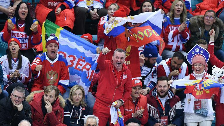 Однажды в россии ставки на спорт [PUNIQRANDLINE-(au-dating-names.txt) 67