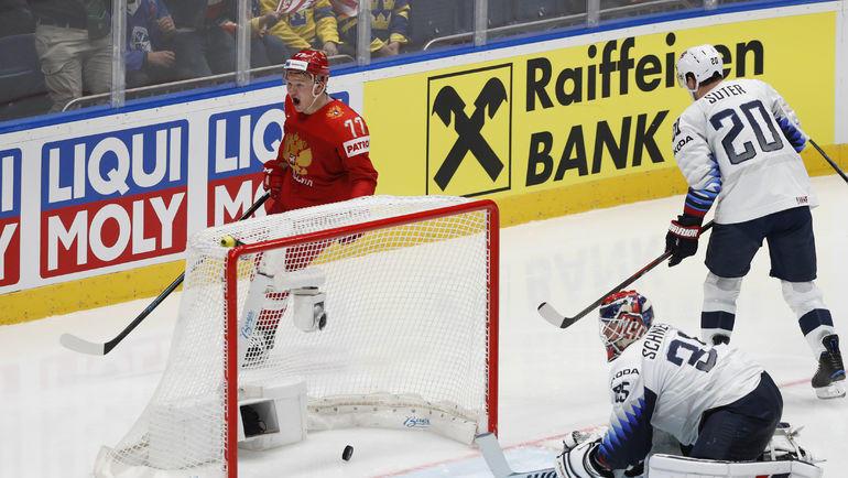 Кирилл Капризов празднует гол в четвертьфинале ЧМ Россия - США. Фото Reuters