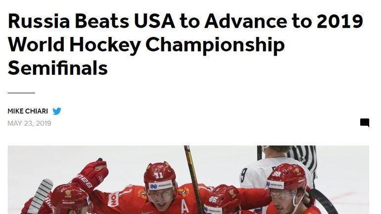 Страница сайта Bleacher Report после четвертьфинала чемпионата мира по хоккею между сборными России и США (4:3).