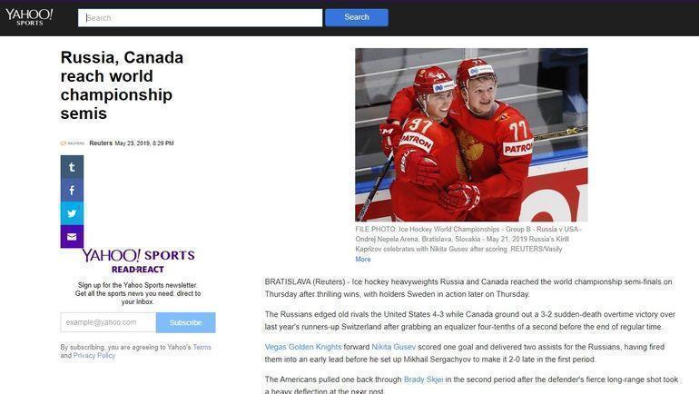 Страница сайта Yahoo!Sports после четвертьфинала чемпионата мира по хоккею между сборными России и США (4:3).
