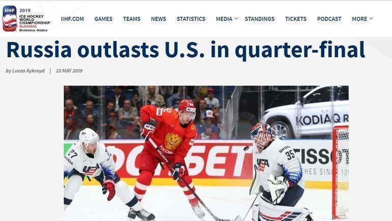 Страница сайта IIHF после четвертьфинала чемпионата мира по хоккею между сборными России и США (4:3).