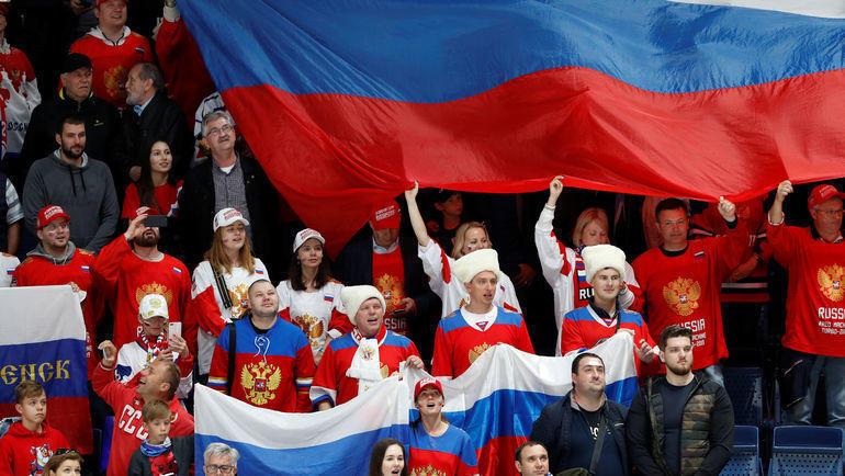 Российские болельщики в Братиславе. Фото REUTERS