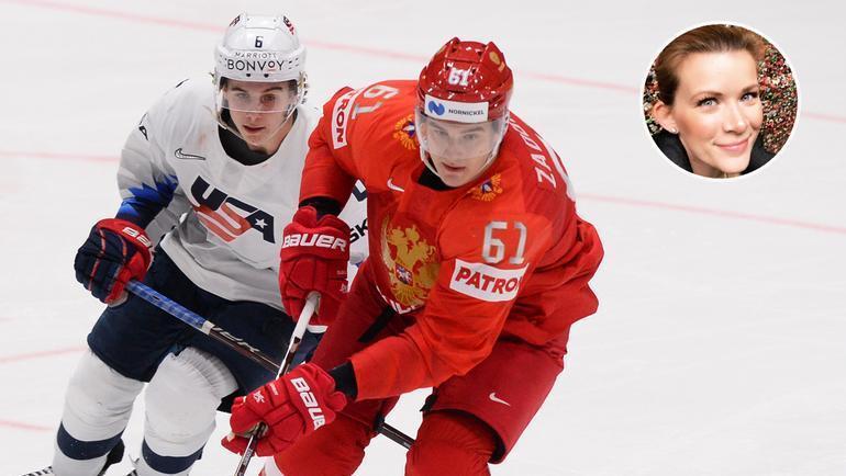 23 мая. Братислава. Россия - США - 4:3. Россияне победили американцев в четвертьфинале ЧМ-2019.