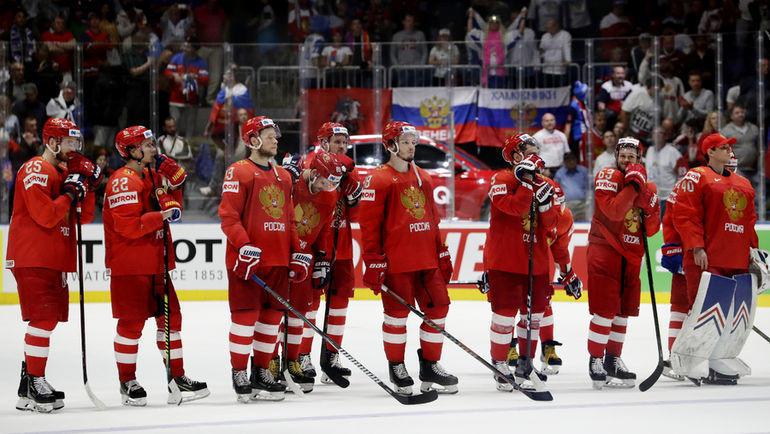 25 мая. Братислава. Россия - Финляндия - 0:1. Разочарование россиян после матча. Фото Reuters
