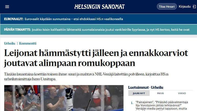 Helsingin Sanomat.