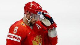 25 мая. Братислава. Россия - Финляндия - 0:1. Александр Овечкин.
