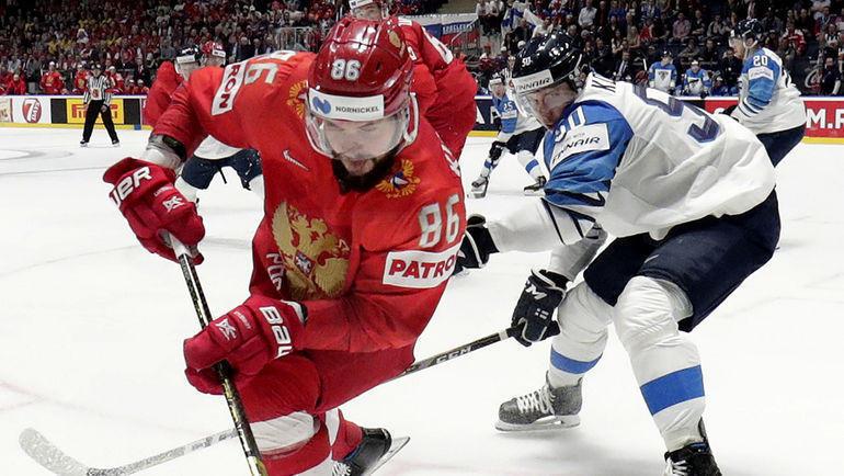 25 мая. Братислава. Россия - Финляндия - 0:1. Даже Никите Кучерову не удалось пробить финскую оборону. Фото Reuters