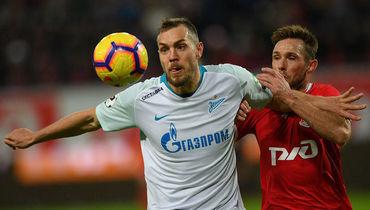 Сколько российские клубы заработают на еврокубках