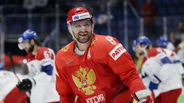 26 мая. Братислава. Россия - Чехия - 3:2 Б. Александр Овечкин.