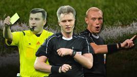 Михаил Вилков, Сергей Лапочкин, Владимир Москалев.