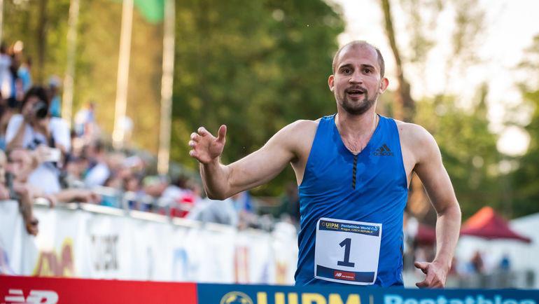 Александр Лесун на заключительном этапе Кубка мира по пятиборью в Праге.