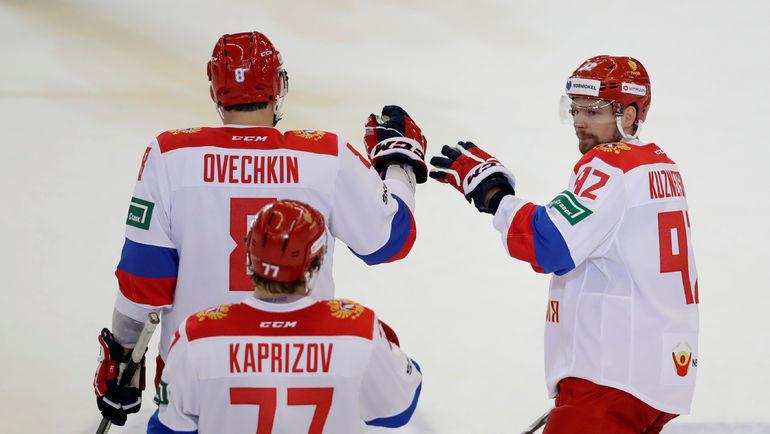 Кирилл Капризов, Алексадр Овечкин и Евгений Кузнецов. Фото REUTERS