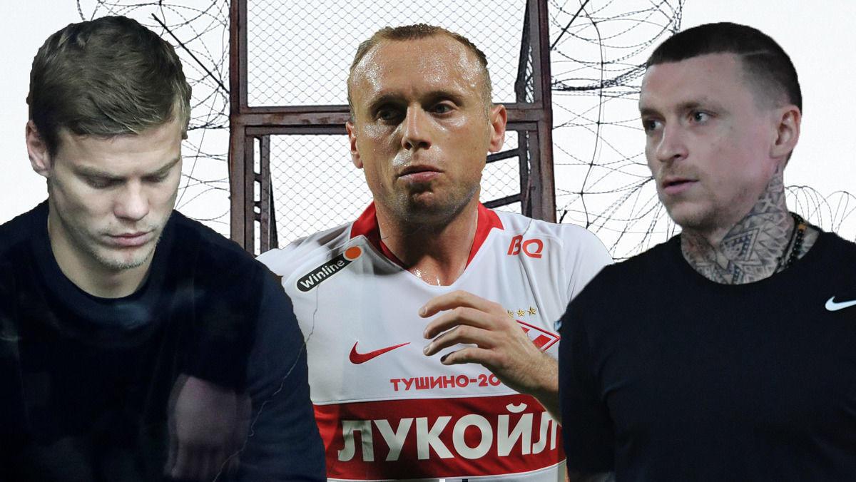 Кокорин и Мамаев в тюрьме, Глушаков против жены. Главные скандалы футбольного сезона