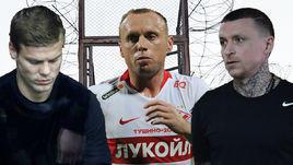 Александр Кокорин (слева), Денис Глушаков, Павел Мамаев.