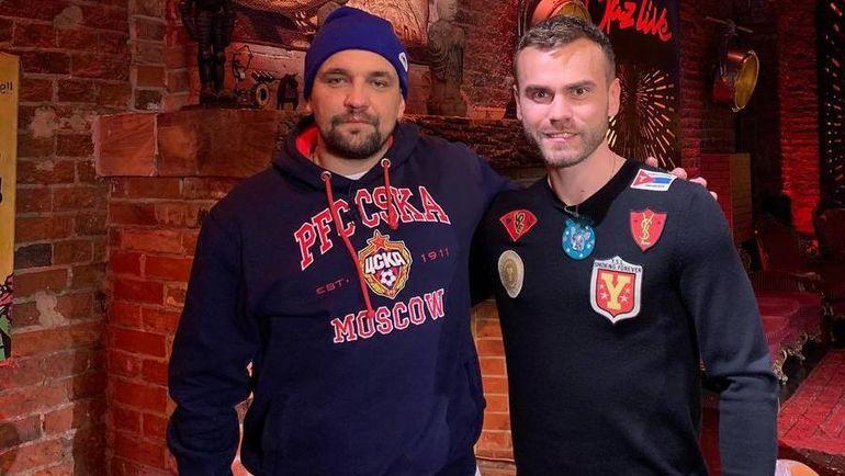 Василий Вакуленко (слева) и Игорь Акинфеев. Фото Инстаграм Басты