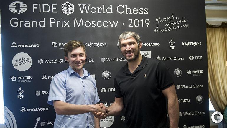 29 мая. Москва. Сергей Карякин и Александр Овечкин встретились на московском турнире.