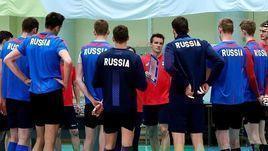 Тренировка мужской сборной России.