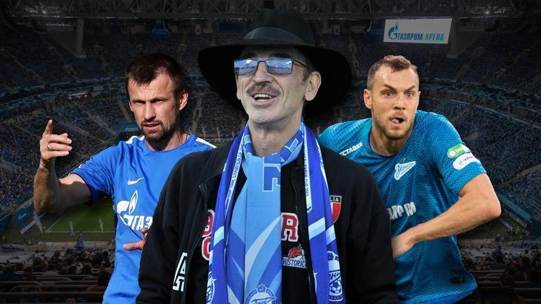 Сергей Семак, Михаил Боярский и Артем Дзюба. Фото «СЭ»