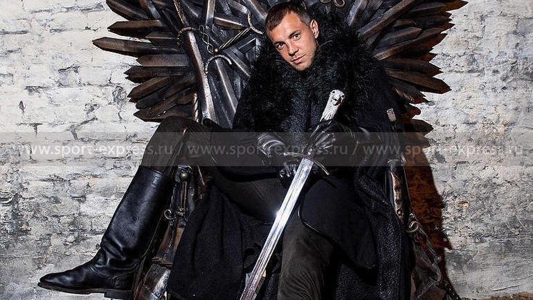 """Артем Дзюба на фотосессии """"СЭ"""" в образе Короля Севера. Фото Дарья Исаева, """"СЭ"""""""