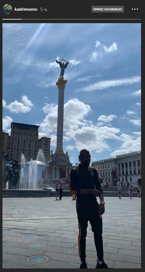 Мохамед Кадири в сториз своего Инстаграма опубликовал фотографию с Площади Независимости в Киеве.