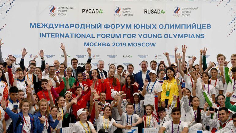 Международный форум юных олимпийцев 1 июня 2019 года. Фото Наталья Пахаленко, ОКР