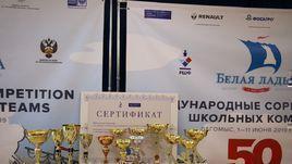В Дагомысе открылся финал 50-х соревнований