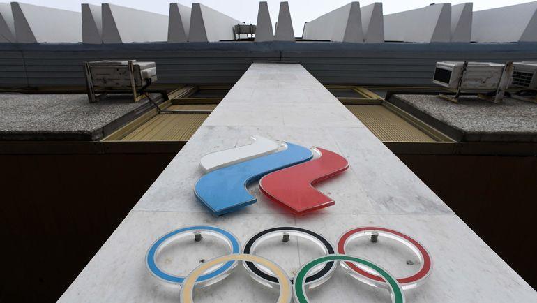 С 2015 года ОКР и другие российские организации потратили более 25 миллионов долларов, чтобы наши спортсмены снова выступали без всяких ограничений. Фото AFP