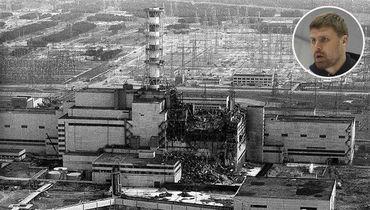 1986 год. Авария на чернобыльской АЭС.