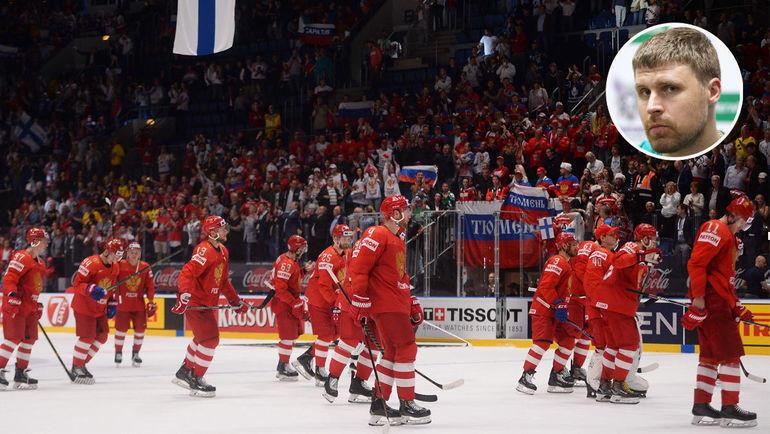 25 мая. Братислава. Россия - Финляндия - 0:1. Фото AFP
