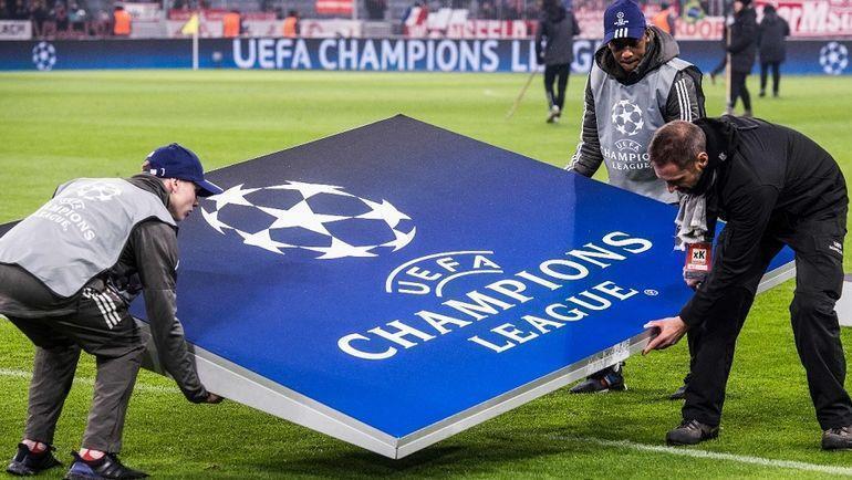 Лига чемпионов - самый престижный клубный турнир Европы. Фото AFP