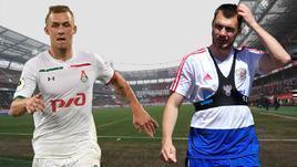 Дмитрий Баринов и Николай Комличенко.