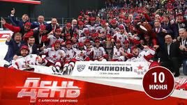 Из НХЛ в ЦСКА вернется форвард. Кто он?