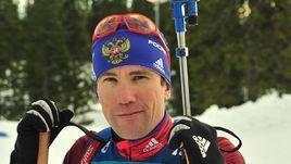 Алексей Слепов.