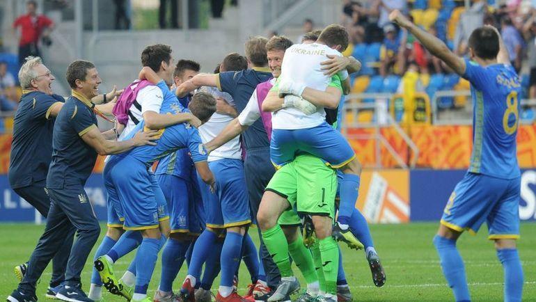 11 июня. Гдыня. Украина - Италия - 1:0. Украинская сборная празднует выход в финал чемпионата мира U20. Фото AFP